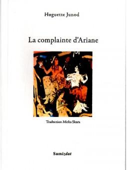 La complainte d'Ariane